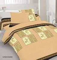 Двуспальное постельное белье бежевый фон