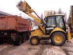 Прибирання та вивезення снігу
