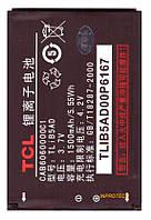 Аккумулятор Alcatel OT6040 (CAB31Y0003C1) 1500 mAh