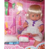 Кукла функциональная с парикмахерским набором