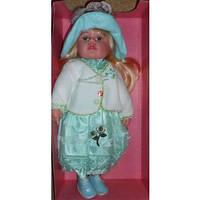 Куколка говорит на украинском языке