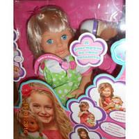 Куколка реагирует на свои предметы