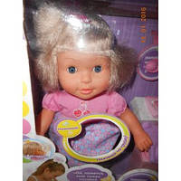 Куколка чихающая