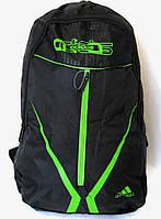 """Спортивный рюкзак """"Adidas"""" дешево"""