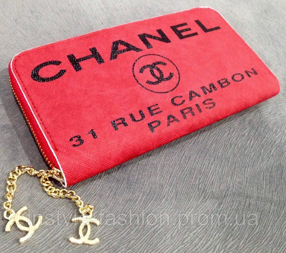 Кошелек брендовый женский Chanel шанель копия красный - Сумки брендовые,  кошельки, очки, женская a73a097b9c0