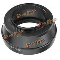 М42 объектив камеры адаптер кольцо для микро-М4/3 m43 Олимпус е-Р1 ЭП-2