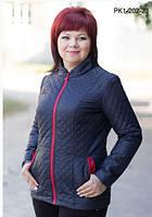 Куртка  приталенного  силуэта  из  стеганой  купоном  плащевки 46-52 размеры
