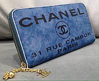 Кошелек брендовый женский Chanel шанель копия синий