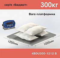Весы платформенные до 300 кг 4BDU300-1212-Б