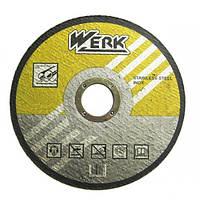 Круг отрезной Werk по металлу 230х2.0х22.23 мм (WE201110)