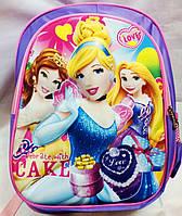 Рюкзак   GB 3D Princess 1017-2