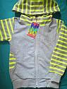 Детский спортивный костюм на девочек 6-7 лет Cтразы звезды, фото 2