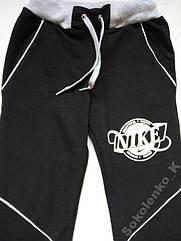 Детские спортивные штаны Nike черные 36 размер