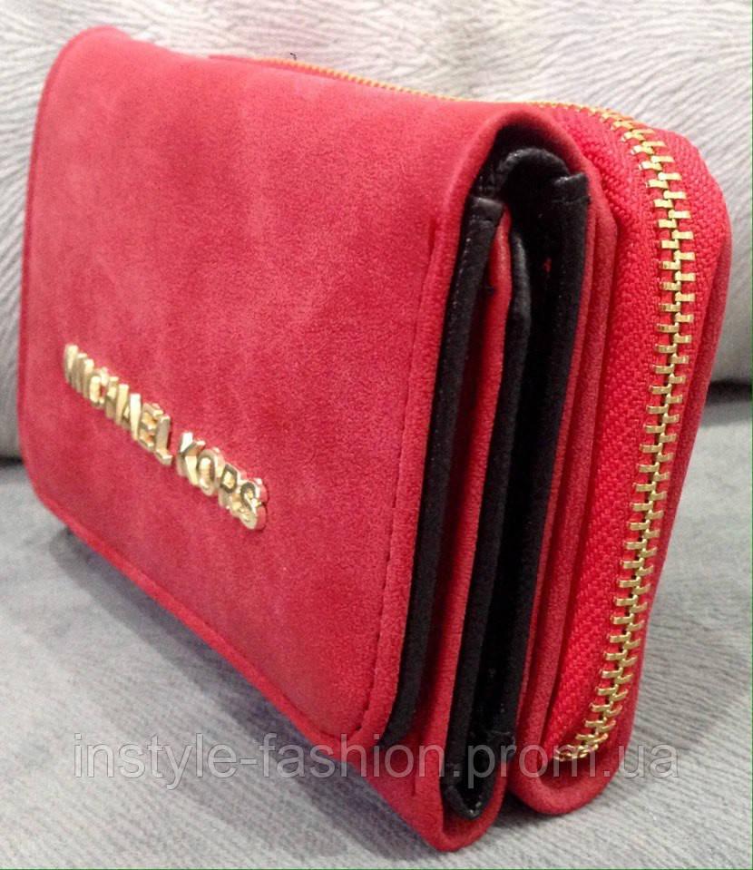 Кошелек Michael Kors красный брендовый реплика копия майкл корс