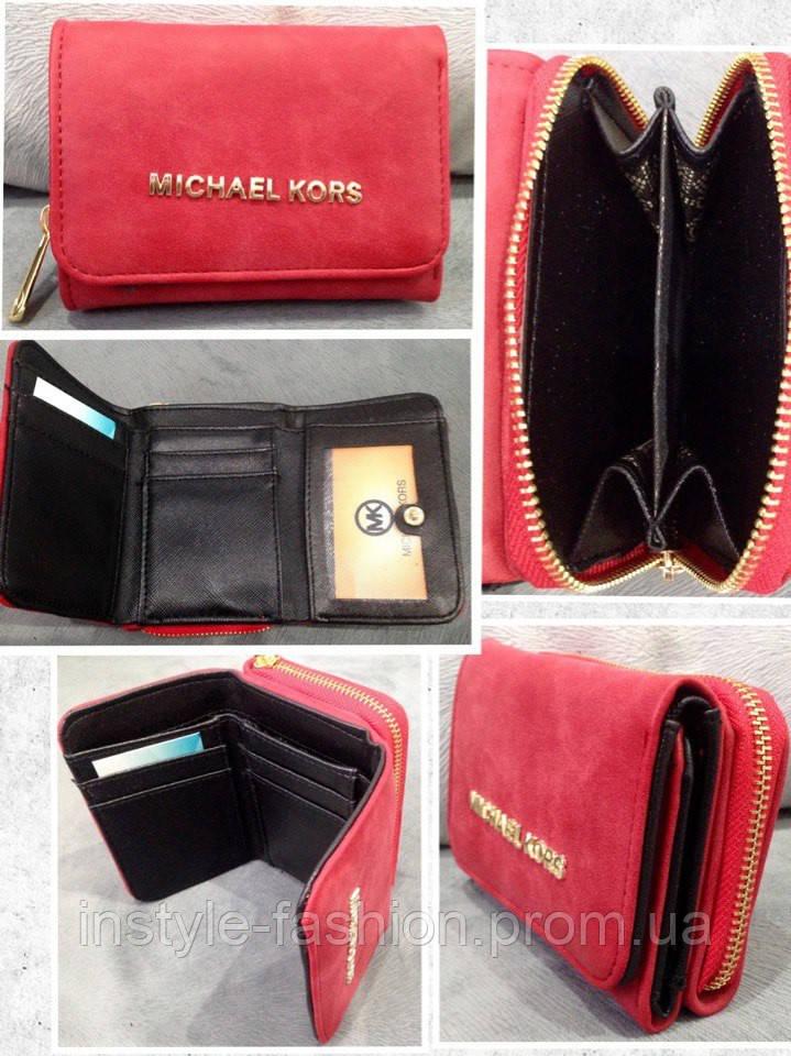 1071ade59f15 Кошелек Michael Kors красный брендовый реплика копия майкл корс, ...