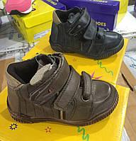 Ботинки кожаные детские демисезонные для мальчиков на липучках Размеры 25-30