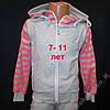 Детский спортивный костюм на девочек 11 лет Cтразы