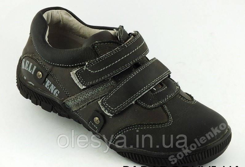 Детские школьные туфли для мальчиков 34 р (21,5см)