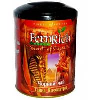 """Чай FemRich """"Тайна Клеопатры"""" черный с натуральными добавками тубус 75гр"""