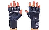 Перчатки для тяжелой атлетики р. S, M, L, XL, фото 1