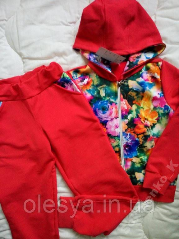Детский спортивный костюм на девочек 11 л Цвет коралл