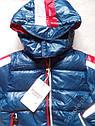 Демисезонная куртка на мальчика 4 лет, фото 2