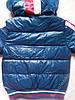 Демисезонная куртка для мальчиков 4 лет