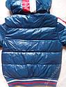 Демисезонная куртка на мальчика 4 лет, фото 3