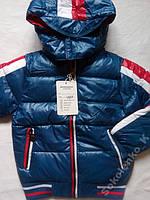 Демисезонная куртка для мальчиков 12 лет, фото 1