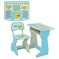 Детская парта со стульчиком HB 2029-04-7