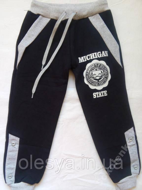 Детские Спортивные штаны на Флисе темно-синие 32 размерр