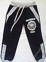 Детские Спортивные штаны на Флисе темно-синие 32 размерр, фото 2