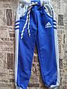 Спортивные штаны детские на  мальчика размер 34, фото 3