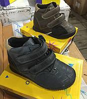 Демисезонная детская кожаная обувь для мальчиков на липучках S.sunny оптом Размеры 23-28