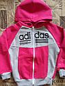 Спортивный костюм Adidas на девочек размер 98, фото 4