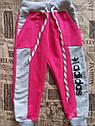 Спортивный костюм Adidas на девочек размер 98, фото 8