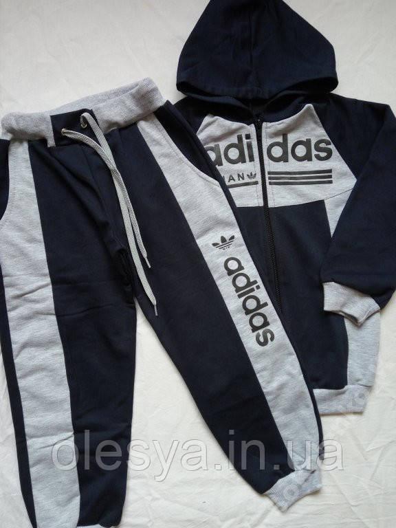 Спортивные костюмы на мальчиков 5- 8 лет ,размер 28