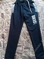 Спортивные штаны для мальчиков подростков, размер 40