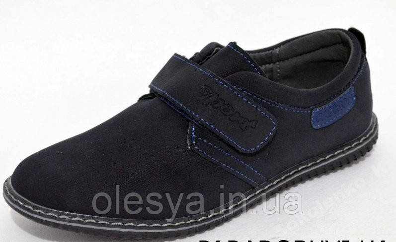 Детские школьные туфли для мальчиков 35 р (22.5см)