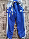 Детские спортивные штаны на мальчика 30 размер Хлопок, фото 3