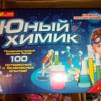 Детский набор экспериментов для детей Юный Химик