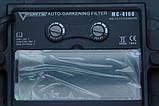 Сварочная маска Хамелеон Forte МС-4100, фото 4