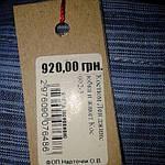 Костюм лен женский  голубой кос 002-3, юбка в пол и жакет лен ., фото 6