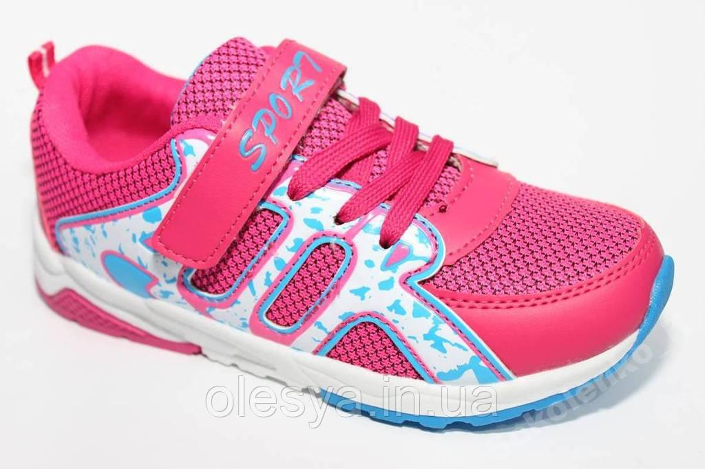 Детские кроссовки на девочку размеры 31- 35