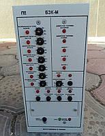 Блок защиты котла БЗК-М