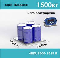 Весы платформенные Axis 4BDU1500-1515-Б Бюджет