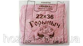 """Пакет фасовочный 22х36 """"Горыныч"""" 100шт."""