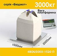 Весы платформенные до 3 тонн 4BDU3000-1520-Б