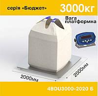 Весы платформенные Аксис 4BDU3000-2020-Б