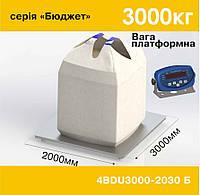 Весы платформенные напольные 4BDU3000-2030-Б